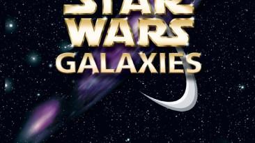 Фанатов Star Wars Galaxies ждет подарок