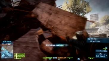 Русский Мясник в Battlefield 3>>> Оскар за озвучку Ч.3