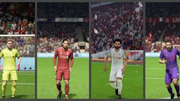 """FIFA 18 """"Полный комплект форм FC Liverpool на сезон 2018-2019 (+ Миникитсы)"""""""