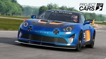 Project CARS 4 - Снова станет симулятором