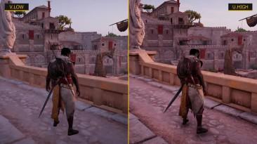 Сравнение графики Assassin's Creed Origins Very Low vs. Ultra High
