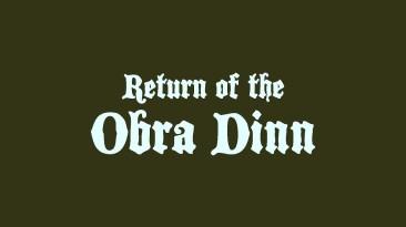 Return of the Obra Dinn для Nintendo Switch получило дату релиза