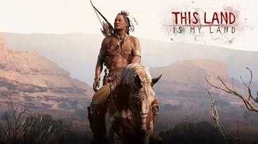 This Land is My Land вышла из раннего доступа в Steam