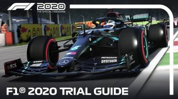 У F1 2020 появилась бесплатная пробная версия