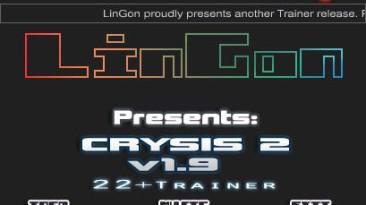 Crysis 2: Трейнер (+22) [1.9] {LinGon}