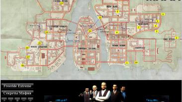 Mafia: The City of Lost Heaven: Карта расположений всех миссий Freeride Extreme + прохождение и секреты игры