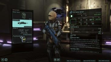"XCOM 2 ""[WOTC] Hunter Rifles"""