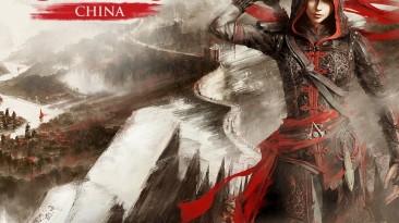 Ubisoft бесплатно раздаёт Assassin's Creed Chronicles: China (UPlay)
