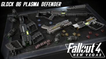 Рендеры оружия из модификации Fallout 4: New Vegas