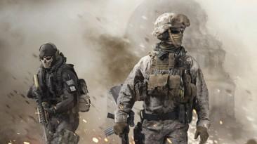 На PS4 вышло переиздание Modern Warfare 2, но не в России