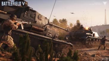 Завтра выйдет обновление 6.6 для Battlefield V - вот что в нем