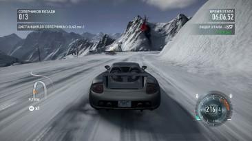 Need for Speed: The Run: Совет (Замена автомобиля в карьере, в том числе скрытых)