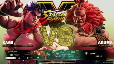 Street Fighter 5: Прохождение за - Kage