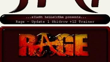 Rage: Трейнер (+12) [Update 1] {HoG}