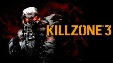 Killzone 3 запустили на PC