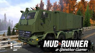 """Spintires: MudRunner """"Мод Mercedes-Benz Actros HABRV v3.0"""""""