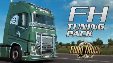 Релиз тюнинг пака для Volvo FH