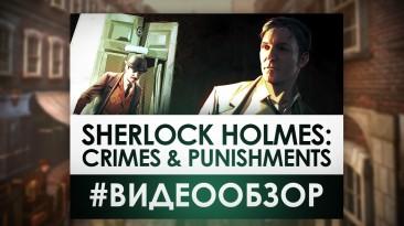 Sherlock Holmes: Crimes & Punishments - Видео Обзор лучшей игры про лучшего детектива