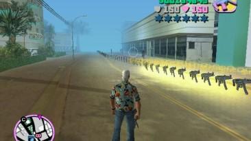 "Grand Theft Auto: Vice City ""Покупка торговых пикапов с клавиатуры v.1.4 (VC)"""