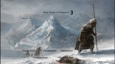 Mount & Blade: A World of Ice and Fire: Чит-Мод/Cheat-Mode [4.3]