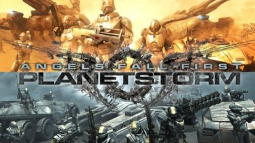 """Unreal Tournament 3 """"Angels Fall First: Planetstorm"""""""