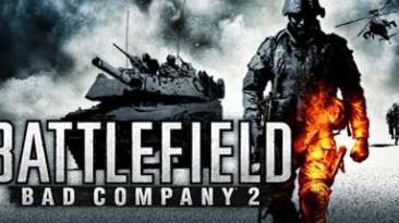 Battlefield: Bad Company 2: Трейнер/Trainer (+6) [1.6] {Psych}