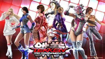 Tekken Tag Tournament 2 - работает с помощью эмулятора все лучше!