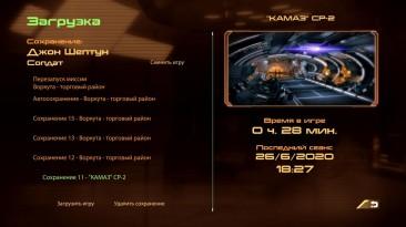 """Mass Effect 2 """"Позолоченное Издание v0.2"""""""