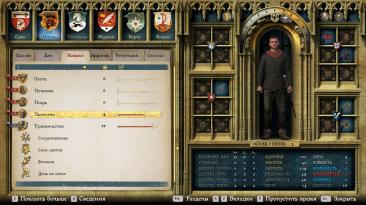 Kingdom Come Deliverance: Сохранение/SaveGame (Начало игры с прокачанными характеристиками)