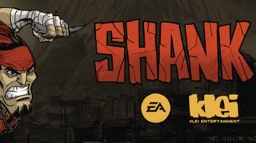 Shank 2: Трейнер/Trainer (+4) [Steam Update 01.02.2014] {iNvIcTUs oRCuS / HoG}