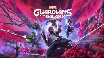 Отсутствие DLC у Marvel's Guardians of the Galaxy не было мотивировано реакцией на Marvel's Avengers