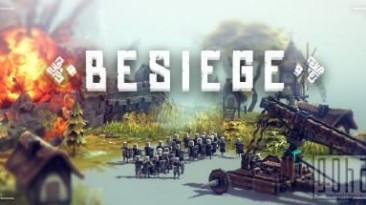 Besiege Первое обновление позволит создавать еще более опасные орудия