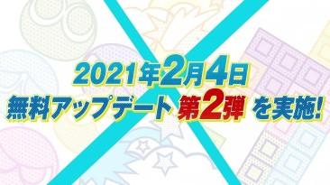 Новое обновление Puyo Puyo Tetris 2 добавило в игру персонажей, сетевые режимы и другое