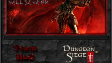 Dungeon Siege 3: Трейнер (+4) [1.0] {HoG}