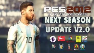 """PES 2012 """"Next Season Patch 2019 Update V2.0"""""""
