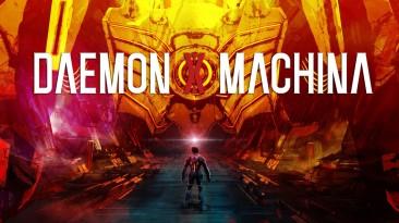 Daemon X Machina получит бесплатное DLC с Eureka Seven