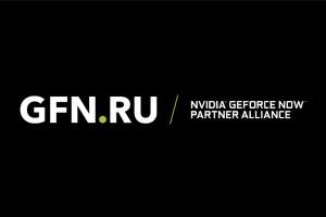 Премиум-подписка на сервис облачного гейминга GFN.RU