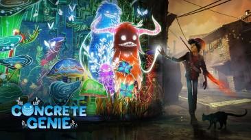 Оживающие рисунки и забавные головоломки в новом геймплейном видео Concrete Genie