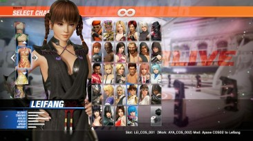 "Dead or Alive 6 ""More Costumes for Leifang"""