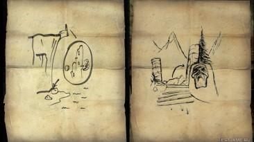 """Elder Scrolls 5: Skyrim """"Новые сокровища"""""""