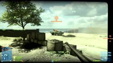 Battlefield 3   Обучение скилловой игры на технике