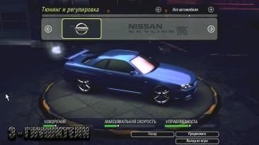 Пять багов в Need for Speed: Underground 2 о которых мало кто знает