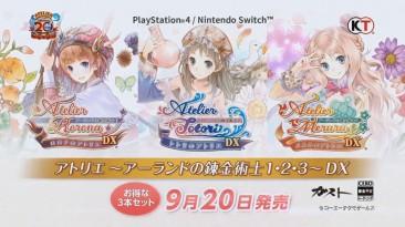 Новая игра в серии Atelier в разработке
