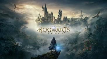 Стала известна возможная дата релиза Hogwarts Legacy