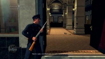 L.A. Noire - От создателя смертельной ботвы