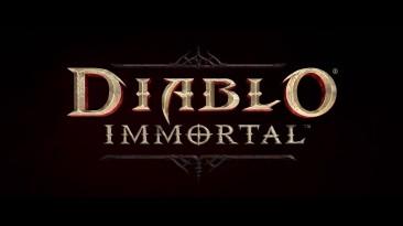 Diablo: Immortal - Трейлер на русском - VHSник