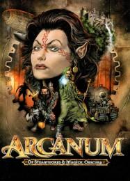 Обложка игры Arcanum: Of Steamworks & Magick Obscura
