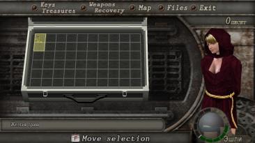"""Resident Evil 4 """"Эшли, замена (1-го скина) на плащ Илюминадос. версия игры 2007"""""""