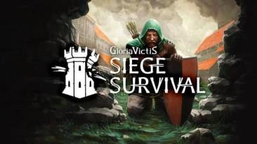 """Представлен сюжетный трейлер и геймплей RPG """"Siege Survival: Gloria Victis"""""""