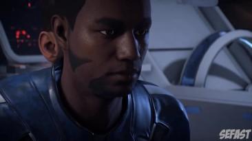 Эпичные Баги - Mass Effect Andromeda